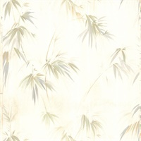 Edulis Cream Bamboo Texture Wallpaper